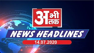 NEWS ABHITAK  HEADLINES 14.07.2020