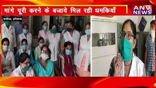 PANIPAT : हैदराबादी हॉस्पिटल स्टाफ ने की हड़ताल ! ANV NEWS HARYANA !