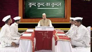 Gyanshala | Kund Kund Ka Kundan | EP-30 | ज्ञानशाला, कुंद कुंद का कुंदन