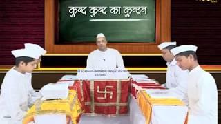 Gyanshala | Kund Kund Ka Kundan | EP-31 | ज्ञानशाला, कुंद कुंद का कुंदन