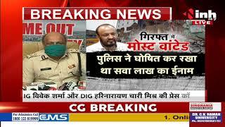 Madhya Pradesh News || Land mafia Jeetu Soni Case, Indore Police की प्रेस कोंफ्रेंस