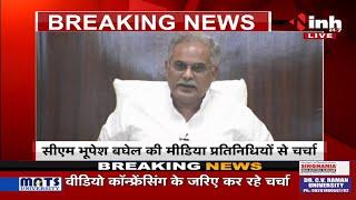Chhattisgarh News : CM Bhupesh Baghel की Press Conference, मीडिया प्रतिनिधियों से चर्चा