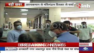 MP CM Shivraj Singh Chouhan in Delhi || आला कमान से मंत्रिमंडल विस्तार को लेकर चर्चा