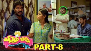 Express Journey Full Movie Part 8 | Latest Telugu Movies | Jai | Pranitha Subash