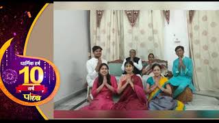 Paras Channel 10 Year Wishes | Byte | Smt Bhawana Jian Ji