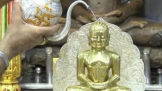 Shri Mahaveer Ji (Raj) | Jin Abhishek | श्री महावीर जी (राजस्थान)| जिन अभिषेक (14/07/2020)