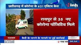 CG Corona Update || Corona Virus Outbreak Chhattisgarh में कोरोना के 621 Active case