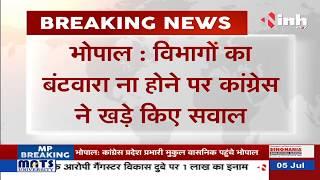 Madhya Pradesh News || Congress Leader Ajay Singh Yadav का Tweet - क्यों हो रही है देरी ?