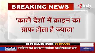 Madhya Pradesh News || फिर विवादों में IAS अफसर नियाज खान
