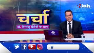 Kanpur Encounter Case || Chief Editor Dr Himanshu Dwivedi के साथ- गैंगस्टर गिरफ्तारी और सवाल !