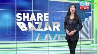 बढ़त पर खुला Share Bazar | सेंसेक्स-286, निफ्टी में 89 अंक की बढ़त |#DBLIVE