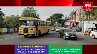 देश के कई शहरों में Lockdown, Hyderabad में क्यों नहीं...?