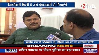 Madhya Pradesh News || Cabinet Minister Pradhuman Singh Tomar ने INH 24X7 से की खास बातचीत