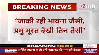 Digvijaya Singh Tweet || Madhya Pradesh BJP State President VD Sharma का पलटवार