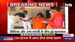 Jyotiraditya Scindia News || Bhopal पहुंचे, BJP Leader Uma Bharti से की मुलाकात