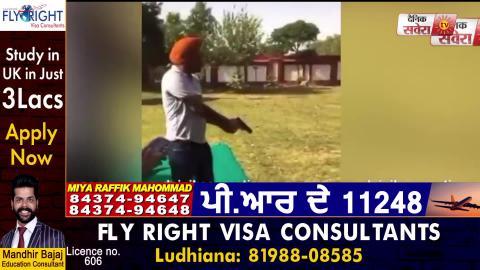 Breaking: Sidhu Moosewala को Sangrur Court से मिली पूर्ण ज़मानत