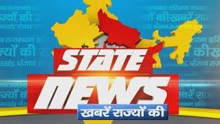 DPK NEWS || STATE NEWS || देखिये आज की तमाम बड़ी खबरे || 15.07.2020