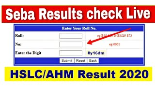 check hslc result live in 30 seconds very fast way 2020 seba assam...