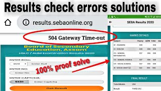 How to check HSLC Result page error time out problem 100% solve Live