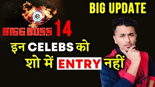 Bigg Boss 14 Latest Update: These Celebrities Will NOT HAVE Entry On The Show