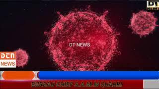 Telangana Mai Covid19 Mai Teezi Barkhrar | Hyderabad Mai Lagatar 5 Din Sae Cases Mai Kaami