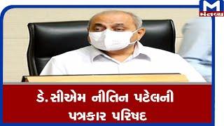 ગુજરાતમાં મૃત્યુદરમાં ઘટાડો : ડે.સીએમ નીતિન પટેલ