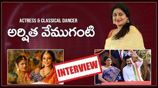 Actress & Classical Dancer Ashrita Vemuganti Interview | Baahubali | Top Telugu TV