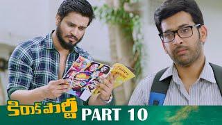 Kirrak Party Full Movie Part 10 - Latest Telugu Movies - Nikhil, Samyuktha Hegde, Simran Pareenja