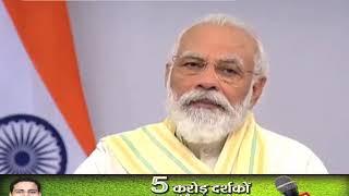 युवाओं को PM मोदी का संदेश- स्किल में बदलाव करना जरूरी
