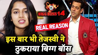 Tejasswi Prakash REJECTS Bigg Boss 14 Offer; Here's The BIG Reason Why She Refused