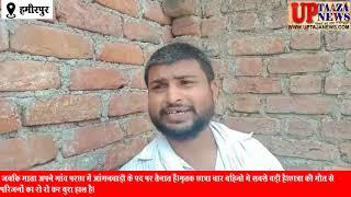 हमीरपुर में बहिन के फोन मांगने के कारण हुई छीना झपटी से आक्रोशित छात्रा ने आग लगाकर की आत्महत्या