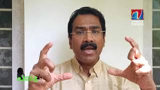 Pachakku Parayunnu # Bangali labours # Kerala
