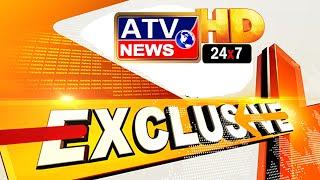देश दुनिया समाचार #ATV News Channel - HD (National News Channel)