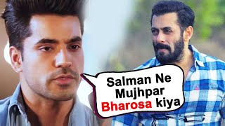 Salman Khan Trusted My Talent, Says Gautam Gulati | Salman Khan GAVE Me Role