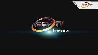 SSVTV RUNWAY NEWS 16-07-2020
