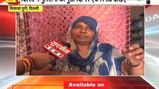 दिल्ली में अंतहीन य़ात्रा पर कैसे जा रहा है हिंदू समाज...देखिए ये रिपोर्ट