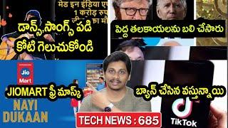 Technews in telugu 685:Chingari talent ka mahasangram,samsung unpacked,samsung m31s,jio mart,twitter