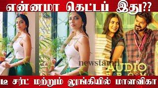 Vijay's Master actress Malavika Mohanan rocks the veshti look!