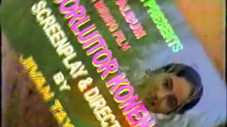 Mising Movie Film Song   Bor Luitor Koneng 6 DAT