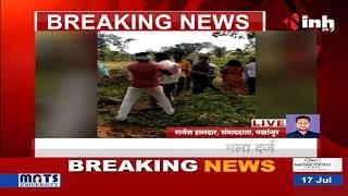 Chhattisgarh News || जमीन विवाद में दो पक्षों में मारपीट, पति - पत्नी पर डंडे से किया जानलेवा हमला