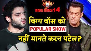 Karan Patel DOES NOT Consider Bigg Boss As A Popular Show?   Bigg Boss 14