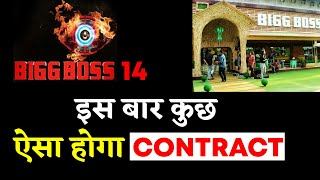 Bigg Boss 14 | No Weekly Payment For Contestants; Here's How Will Be The Contract