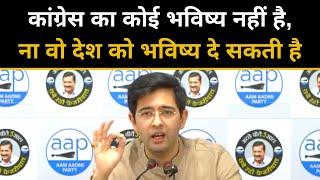कांग्रेस का कोई भविष्य नहीं है, ना वो देश को भविष्य दे सकती है | Raghav Chadha | LIVE