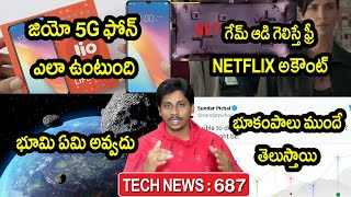 Technews in telugu 687:jio 5g phone features,subsea fibre optic cable,free netflix accounts,tiktok