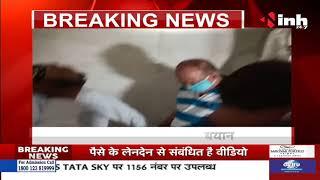 Madhya Pradesh News || Pyare Miyan Arrested - आरोपी Pyare Miyan का बड़ा बयान कई बड़े लोग है शामिल