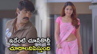 ఇదేంటి చూసేకొద్దీ చూడాలనిపిస్తుంది | Srikanth Staring at Sonia Mann | Bhavani HD Movies