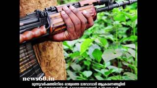 Violence perpetrated by the Naxals has declined by 25% in last three years