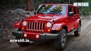 GST impact: Fiat cuts prices of Jeep range by up to Rs18 lakh
