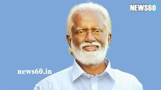 Kummanam under Fire for Sitting on Graft Report Against Partyman