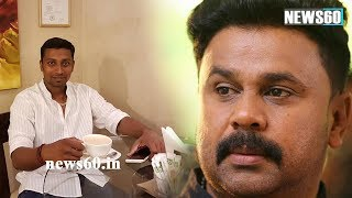 actress attack case dileep's manager appunni against dileep